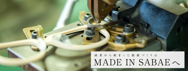 MADE IN SABAE