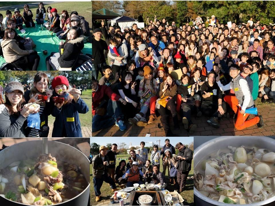 芋煮会の画像 p1_33