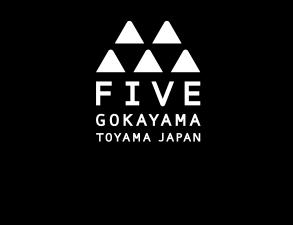 FIVE 五箇山
