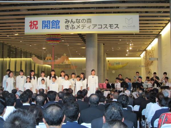 「みんなの森 ぎふメディアコスモス」開館記念式典で岐阜少年少女合唱団とコラボ(2015年7月)