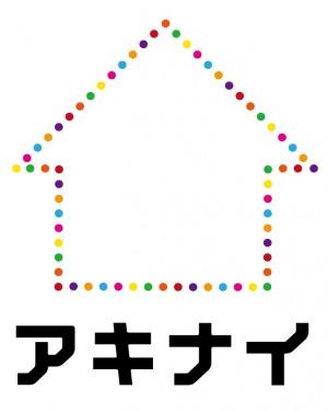 アキナイ 富士吉田 空き家