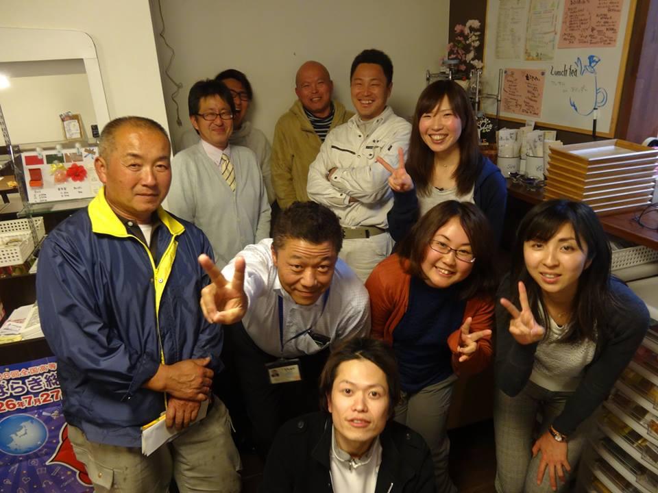 茨城県常陸太田市 地域おこし協力隊