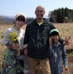 吉田里山研究所 PaPaの畑 オーガニック