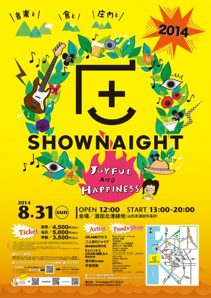 Show Naight