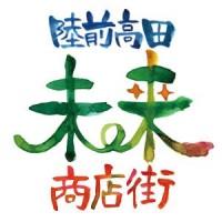 陸前高田 未来商店街_ロゴ