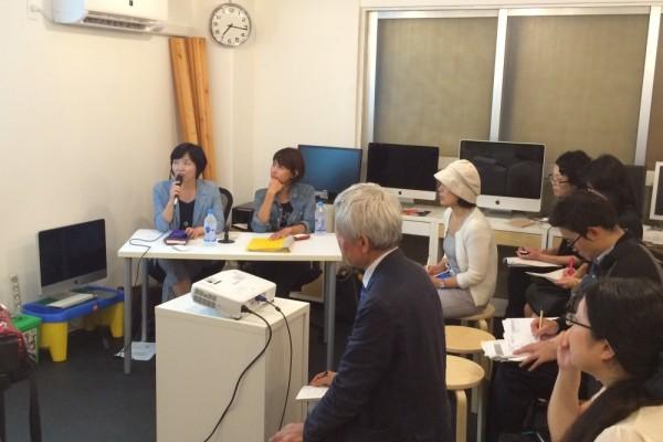 トヨタ財団 国内助成プログラム