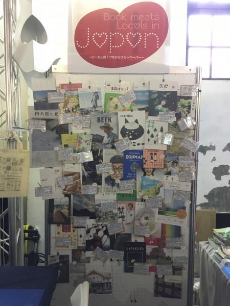 culture & Art book fair