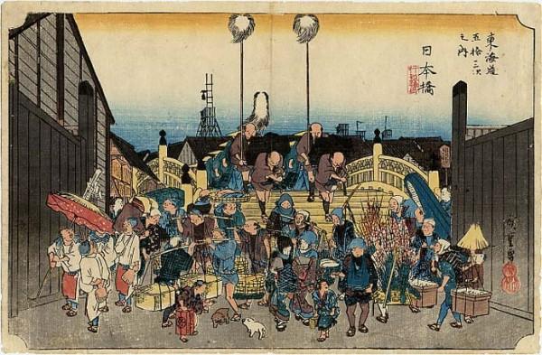 歌川広重「東海道五十三次」日本橋