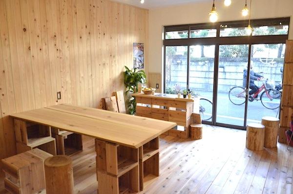 small wood tokyo