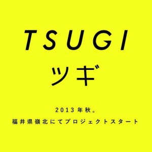 TSUGI logo