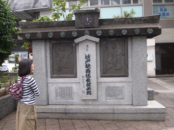 歌舞伎発祥の地