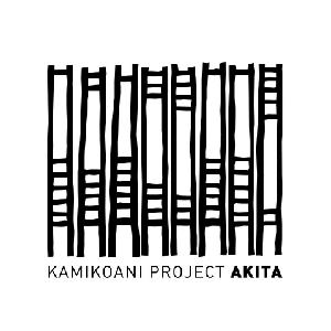 KAMIKOANIプロジェクト秋田
