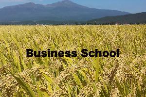ワンコイン 田舎 ビジネススクール