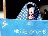 fujikoプロフ写真2