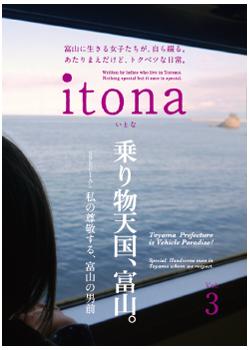 itona