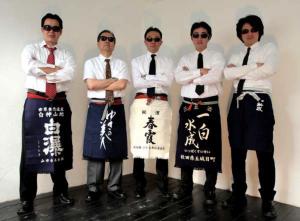 秋田の造る蔵元集団 ネクスト・ファイブ