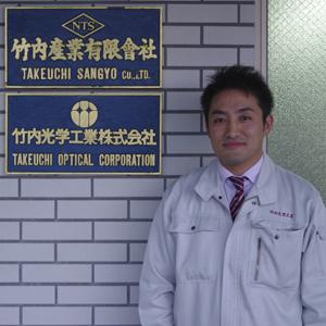 鯖江 めがね メガネ 眼鏡 フレーム メタル 竹内光学工業