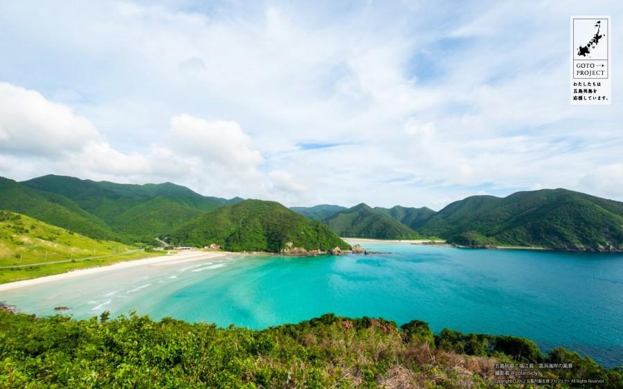 GOTO→PROJECT 五島列島 高浜海岸 長崎