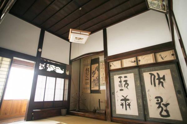 福島県 昭和村 古民家ゲストハウス とある宿