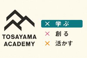 tosayama_logo