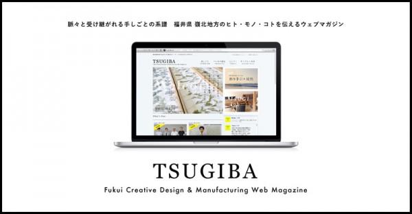 TSUGIBA
