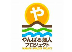 yanbaru_logo